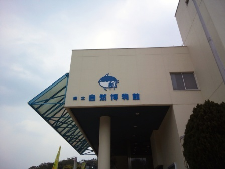 NCM_0490.JPG
