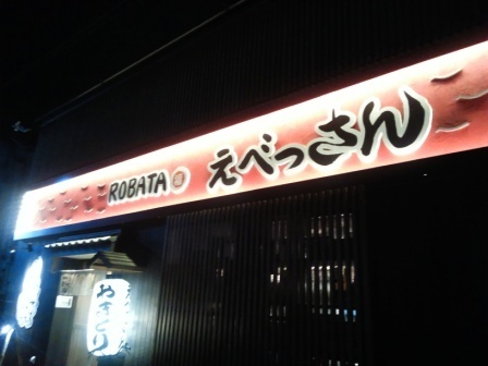 NCM_0572.JPG